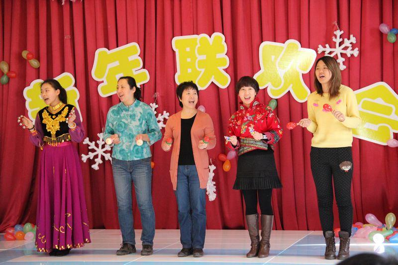首都师范大学学前教育学院附属幼儿园元旦联欢活动